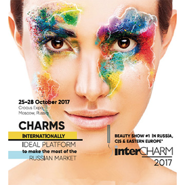2017年10月25日至28日俄罗斯莫斯科 INTERCHARM 展会